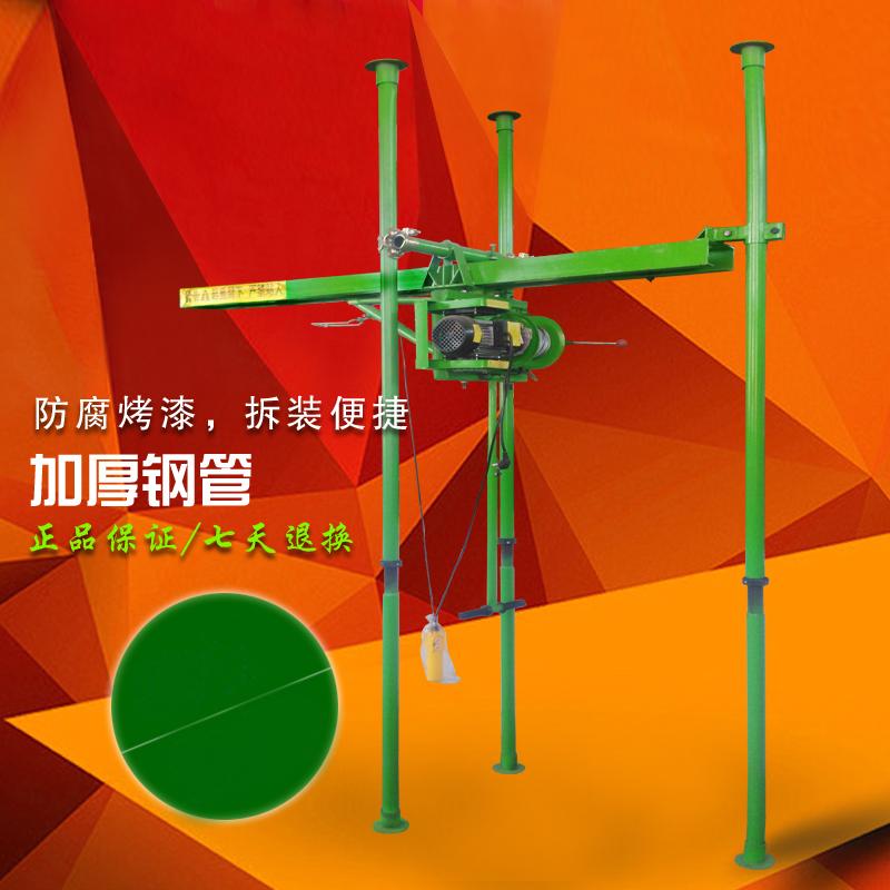 三柱直进式单绳起吊小吊机
