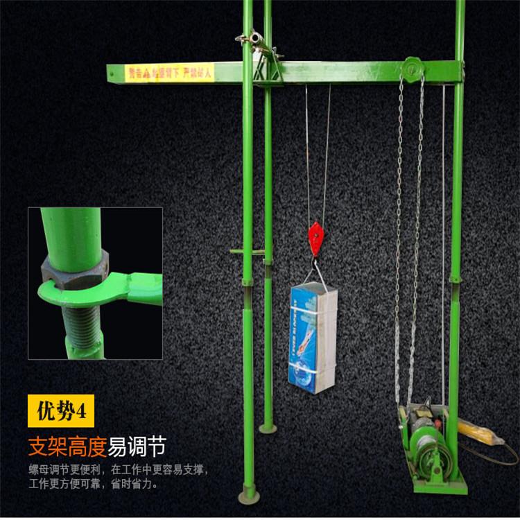 双绳起吊三柱直滑式小吊机吊运机